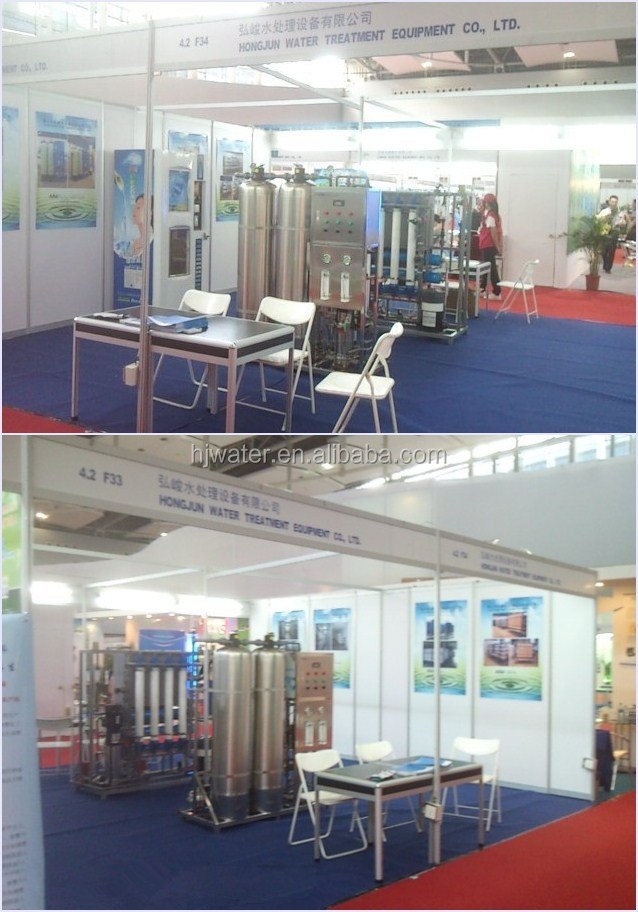 deep well/borehole water purification machine