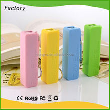 Li-ion 18650 cell single USB power bank with keychain,2600mah tube power bank external+charger+battery