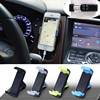 360 Car Holder Mini Air Vent Mount Cell Phone Mobile Holder Universal For iPhone 5 6 6s 7 GPS Bracket Stand Support Accessories