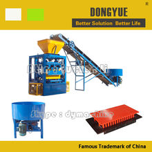 New design manual concrete hollow block making machine,manual concrete hollow brick making machine Famous Trademark of China