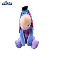 education kids toy singing dog musical plush toy