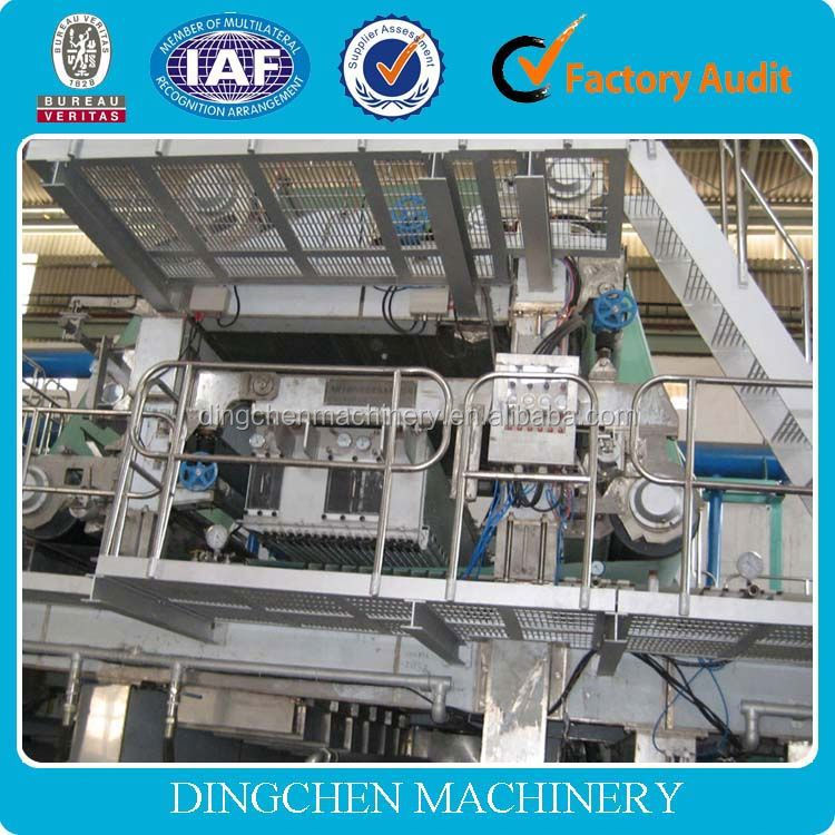 Hot sale! High speed kraft paper making machine for Bag paper
