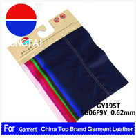 Leader Enterprises Artificial Embossed Leather fabric Free samples