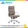 2017 High quality durable leather classical emes executive office desk chair for commercial office situation EM01