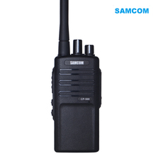 SAMCOM CP-500 Portable Durable 2200mAh Lithium-ion 5W Two Way Radio
