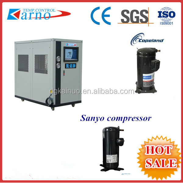 residential water chiller/room air conditioner chiller
