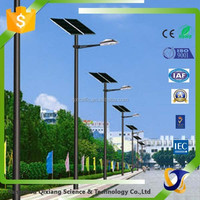 Max Power 300w Outdoor LED Solar Street Light for Square Garden