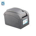 CP-80350 thermal barcode printer/80mm thermal printer for sale