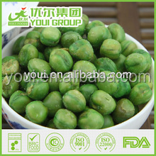 Salted Marrowfat Green peas,Wholesale green peas,Fried Green peas Snacks