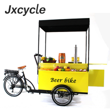New arrival mobile beer bike for sale