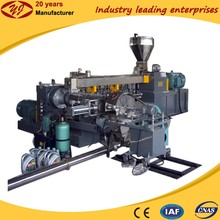 High quality low price water ring plastic pelletizer
