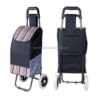 WUYIJIAFEI folding portable folding hot sale hot sale trolley luggage bag