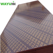 Exterior Waterproof Cheap 15mm MDO Plywood Concrete form Plywood for Sale