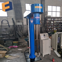 meat emulsifying machine food and pharmaceutical grade high shear emulsifier