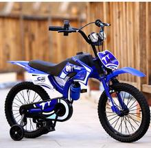 2016 xingtai new original motorized bike/kid bmx bike wholesale