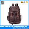 Alibaba outdoor hiking sports satchel brown pu leather vintage bookbags casual daypack backpack for high school
