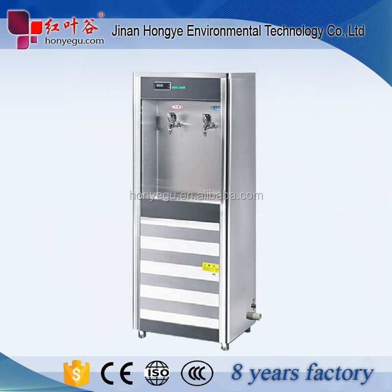 Stainless Steel Hot and cold water cooler for commercial use