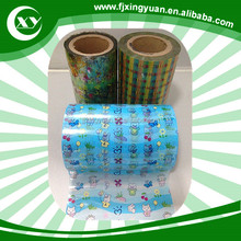 diaper frontal tape , adult diaper frontal tape , pampering diaper raw materials
