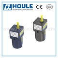 HOULE 25W high quality variable speed gear reduction motor stable trasmission gear motors