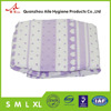 High Quality Competitive Price Disposable Baby Diapers Manufacturer from China