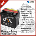 2014 super quality YTX5L-BS(MF) motorcycle battery