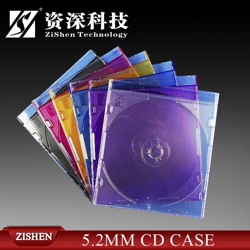 Special Cd Jewel Case Wholesale