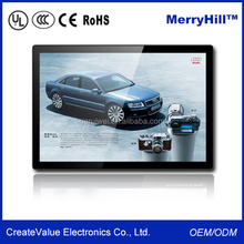 15 inch TFT type full HD IR touch screen hot selling mrico lcd display