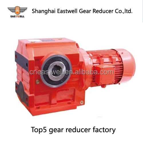 helical worm gear reducer small worm gear reducer S57 gear reducer