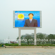 High quality alibaba hd alibaba outdoor full color p10 led display video price