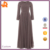 Guangzhou Products Evening Gown Long Maxi Dress Muslim Abaya