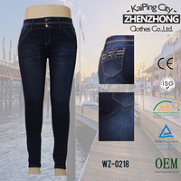 Apparel Romantic Jeans Pent New Style Bling Destroyed Emzyme Wash