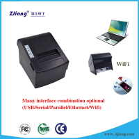 Pos printer 8220 , wifi / bluetooth mobile wireless printer , thermal receipt printer pos 8220 driver