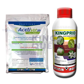King Quenson FAO Agrochemical Acetamiprid Price For Pest Kill