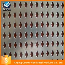 Professional decorative low price perforated metal mesh for trieur