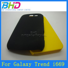 Mobile phone case for samsung galaxy trend i699