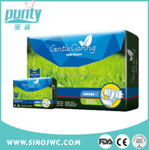 adult nappies in India factory price