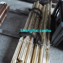 High quality Aluminum Bronze Rod C63000