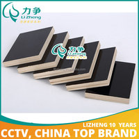 Good Quality 18mm maple plywood