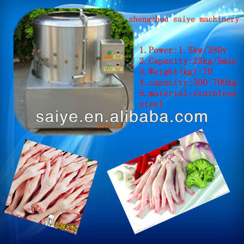 hot sale Chicken paw peeling machine