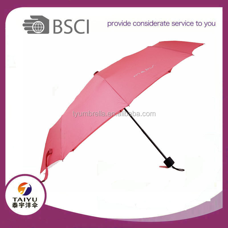 Factory Price Cheapest Promotional Three Fold Umbrella