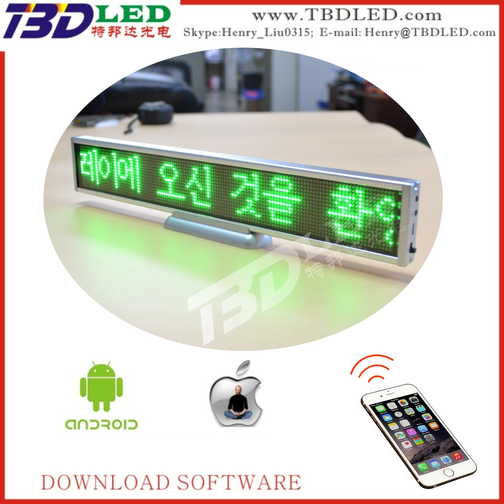 Hot sale oblong shape yellow usb Led message for meeting