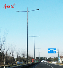 galvanized steel double arm street light pole with price