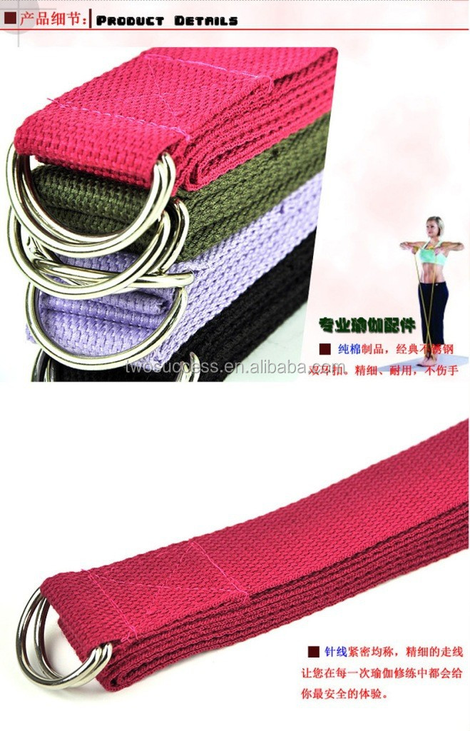 hot selling cotton yoga straps, fitness yoga band (2).jpg