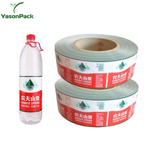 Yason heat shrink wrap bottle labels manufactured in china factory high-grade label electronic component label