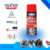 400ml Car Diesel Fuel Injector Spray Cleaner