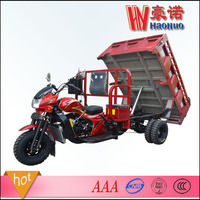 250cc heavy loading cargo three wheel motorcycle/tricycle produced by china supplier