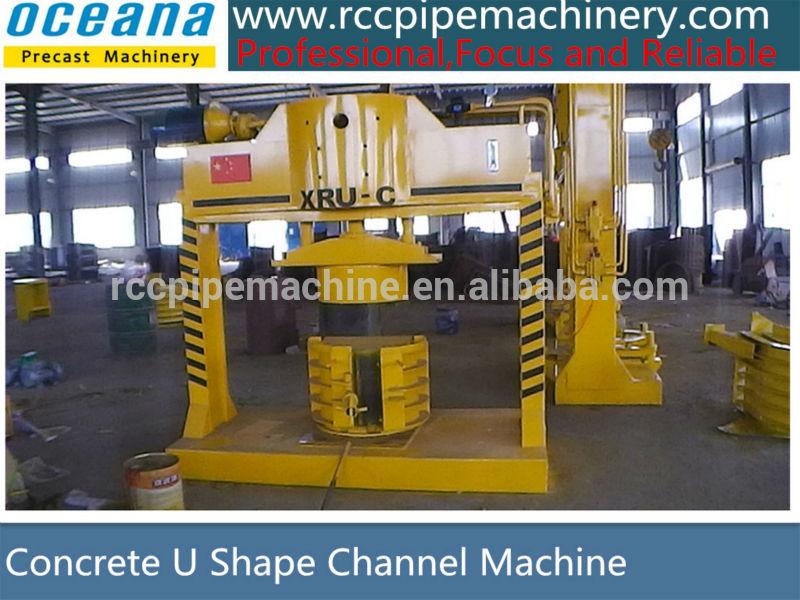 machine channel