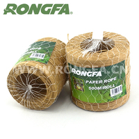 250m coiled biodegradable garden paper twisted twine