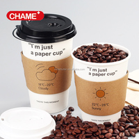 Custom printed disposable hot coffee paper cup sleeve