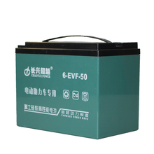 12v 50ah solar battery for powered cars